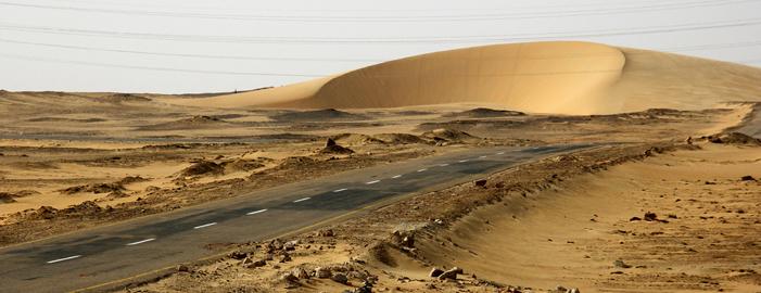 Dune sign2